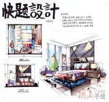 卧室设计.jpg